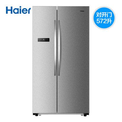 Haier/海尔 BCD
