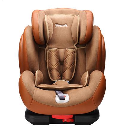 Pouch儿童安全座椅