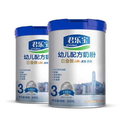 【预售1月15日到货】君乐宝白金罐装3段幼儿牛奶粉808g*2(纪念版)