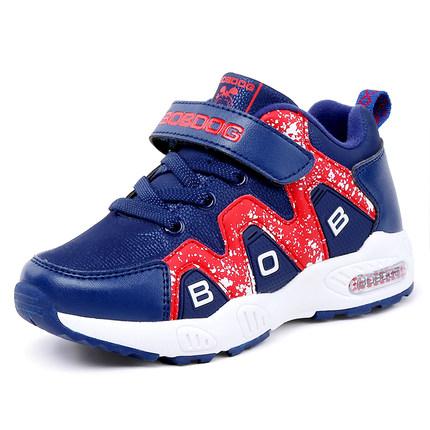 巴布豆童鞋 2016冬季